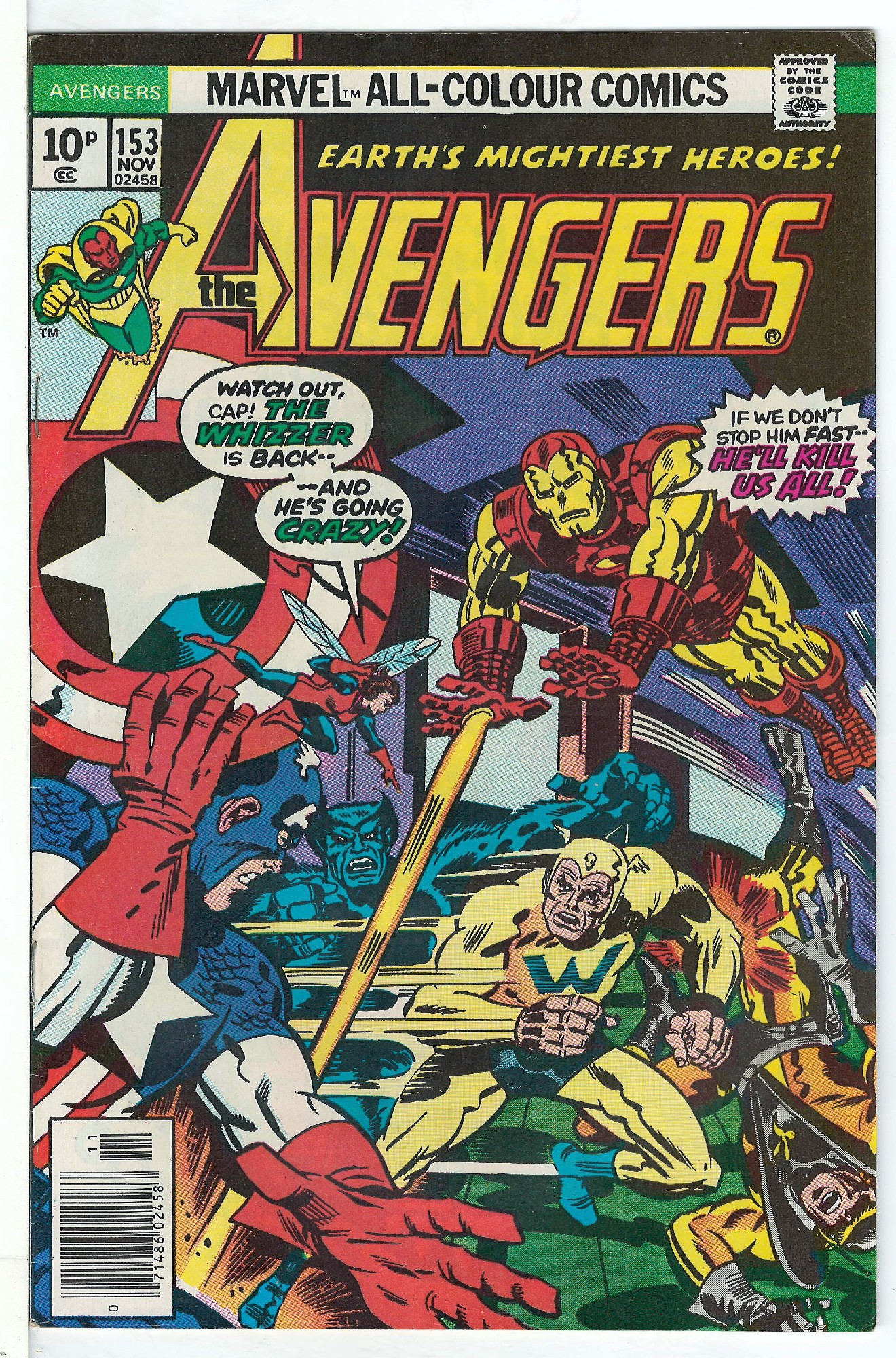 Cover of Avengers (Vol 1) #153. One of 250,000 Vintage American Comics on sale from Krypton!